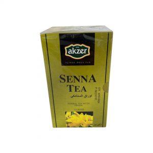 Senna Yeşil Çay 12 Senna cay yesil cay demleme cay